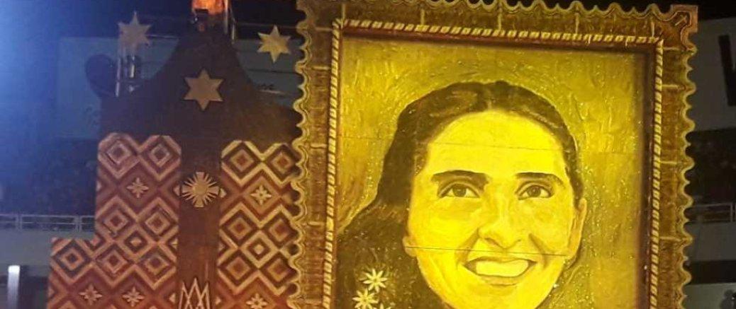 María Felicia de Jesús Sacramentado, Beata